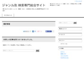 genrebetsu-kensaku.com