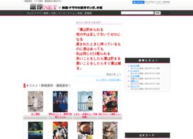 gensaku.net