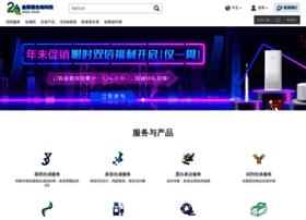 genscript.com.cn