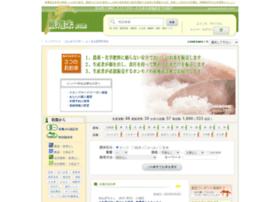 gensenmai.com