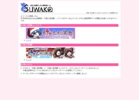 gensou-suwako.com