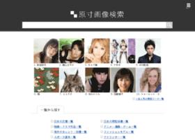 gensun-images.com