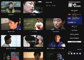 gensun.com