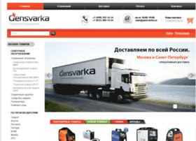 gensvarka.ru