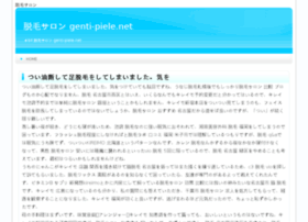 genti-piele.net