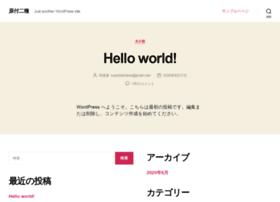 gentsukinisyu.com