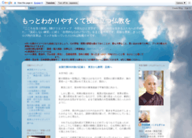 genuinedhammaintl.blogspot.com