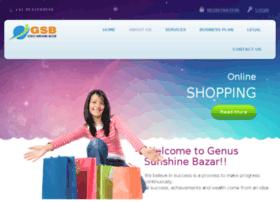 genusbazaar.com