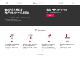 genymotion.net
