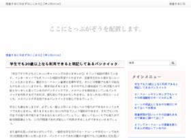 genzou.net