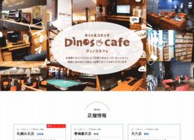 geo-cafe.com