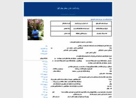 geo-f.blogfa.com