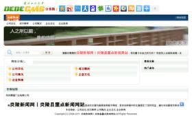 geo-gsm.com