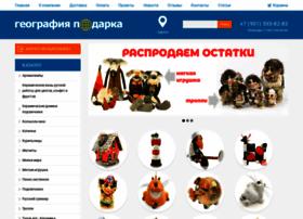 geo-podarok.ru