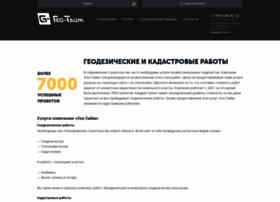geo-time.ru