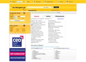 geo.navigator.az