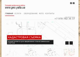 geo.yalta.ua