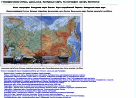 geo10.ru