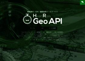 geoapi.heartrails.com