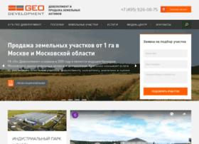 geodevelopment.ru