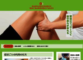 geofflance.com