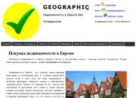 geographiqa.ru