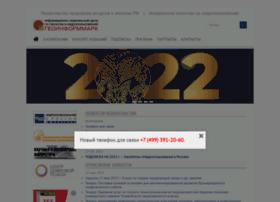 geoinform.ru
