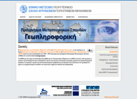 geoinformatics.ntua.gr