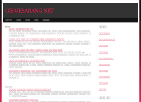 geojesarang.net