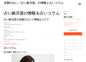 geomail.jp