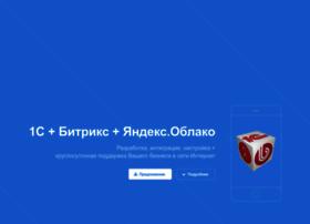 geoneo.ru