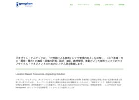 geoplan.co.jp
