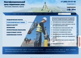 georespect.ru