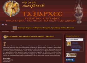 georgebyzantineicons.gr