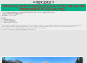 georgjensen.com.cn