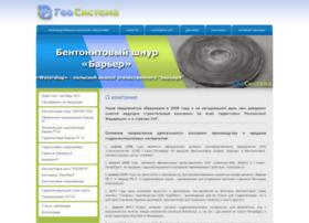 geosistema.ru