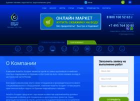 geospetsstroy.ru