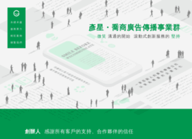 geosun.com.tw