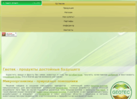 geotec.com.ua