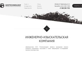 geotechlab.ru