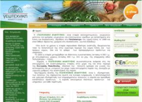 geotechniki.com.gr