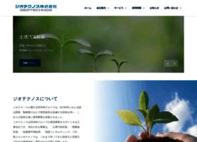 geotechnos.co.jp