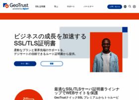 geotrust.co.jp