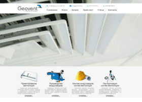geovent.by