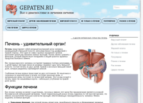 gepaten.ru