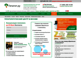 gepatit.ru