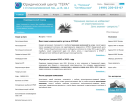 geracentr.ru