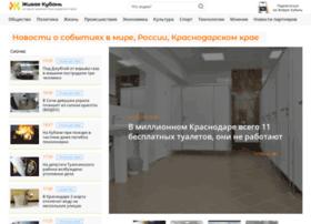 geralt.livekuban.ru