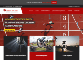 geramis.net