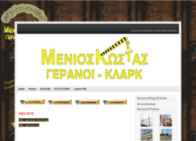 geranoimenios.webs.com